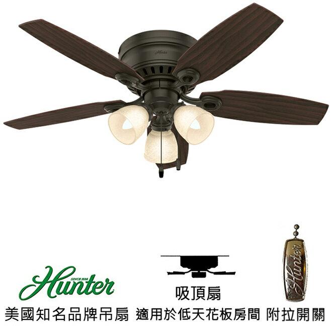 [top fan] Hunter Hatherton 46英吋吸頂扇附燈(52086)新銅色