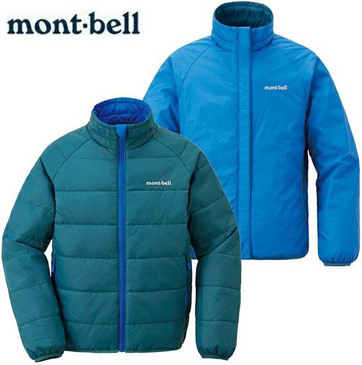 Mont-Bell 小朋友保暖外套/雙面穿化纖外套/夾克 兒童款 Thermawrap 1101448 DMLB汽油藍雙色 montbell