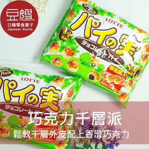 【豆嫂】日本零食 LOTTE巧克力千層派餅乾分享包(133g大包裝)