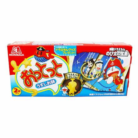 【敵富朗超巿】森永製果 盒裝海鮮造型餅乾-鹽味 52g 有效日期:2018.01.26