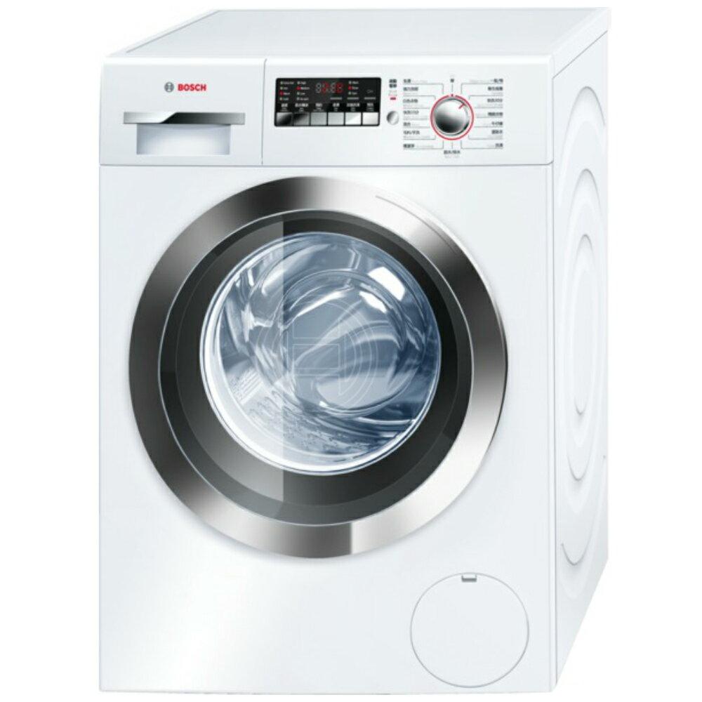 【fami】BOSCH滾筒式洗衣機 WAP24202TC