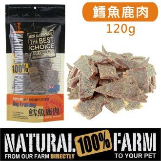 紐西蘭Natural Farm100%純天然零食-上選鹿肉鱈魚 Pet\
