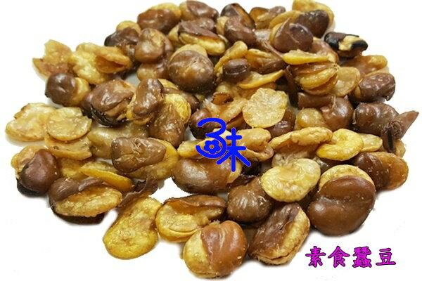 (台灣) 北港 素食蠶豆酥 ( 田豆酥 蠶豆花 蓮花豆 ) 1包 600 公克 特價 85 元
