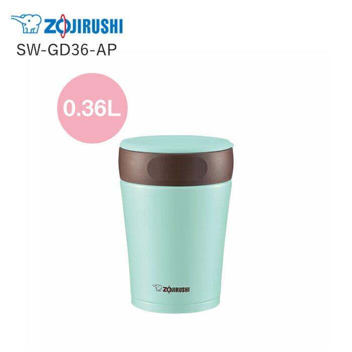 日本象印 不鏽鋼真空悶燒罐 保冷保溫罐 湯罐  /  粉綠色 /  360ml  /  SW-GD36-AP  / 日本必買代購 / 日本樂天直送 (3230)。件件免運 0