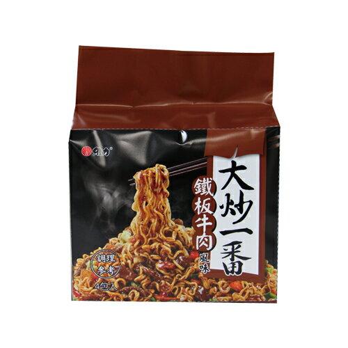 維力大炒一番鐵板牛肉風味85g*4【愛買】