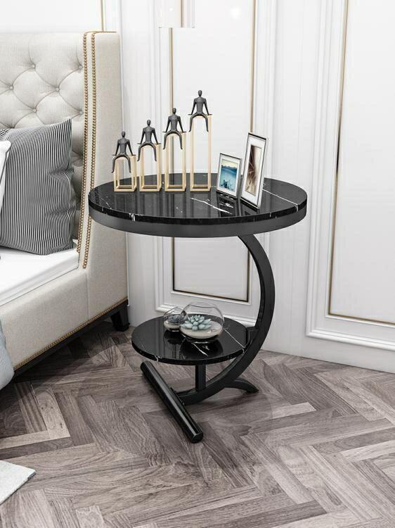輕奢角幾大理石邊幾客廳沙發邊桌陽臺小圓桌床邊櫃創意北歐小茶几 LX 快速出貨