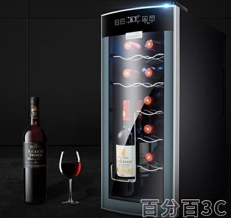 紅酒櫃 紅酒櫃恒溫酒櫃家用小型電子恒溫櫃子  -免運-(洛麗塔)品質保證
