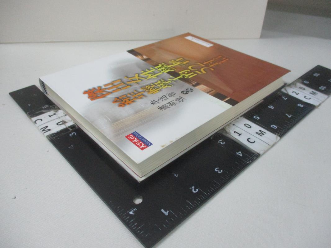 【書寶二手書T5/勵志_BEI】傑出女性學者給年輕學子的52封信_李遠哲、蕭新煌