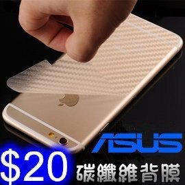 碳纖維背膜 華碩 ASUS ZenFone 6 ZS630KL 超薄半透明手機背膜 防磨防刮貼膜