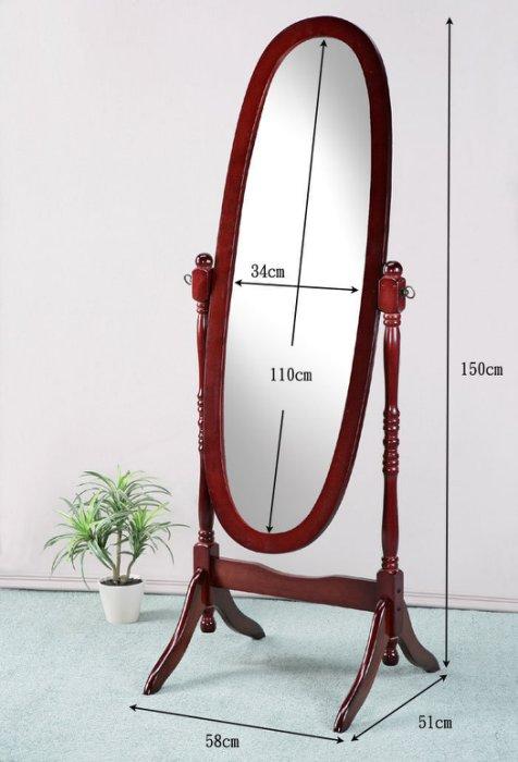實木橢圓穿衣鏡(大) 立鏡 全身鏡 橢圓鏡 化妝鏡 鏡子 [台灣製造]【馥葉】【型號MR150】促銷 不買可惜