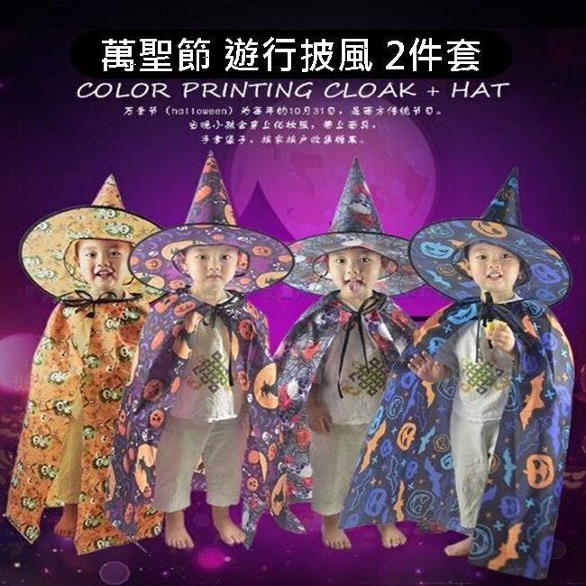 數碼印 0.8米 萬聖節 披風2件套 披肩+帽子 兒童披風 南瓜 精靈 骷顱頭 巫婆 cos【塔克】