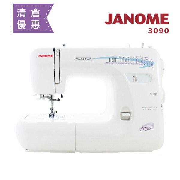 (大回饋)日本車樂美JANOMExa0機械式縫紉機3090
