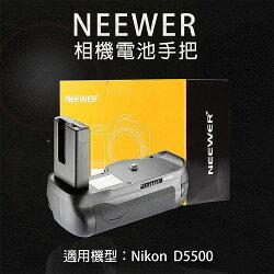 攝彩@NEEWER 尼康電池手把Nikon D5500專用 垂直手把 相機手把 ENEL14鋰電池 彰化市