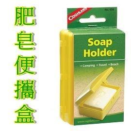 [ Coghlans ] 肥皂便攜盒 / SOAP HOLDER / 658