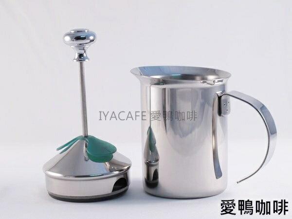 《愛鴨咖啡》Arcosteel 頂級玩家型 不銹鋼 手動 奶泡器 發泡器 420cc 附防燙葉片