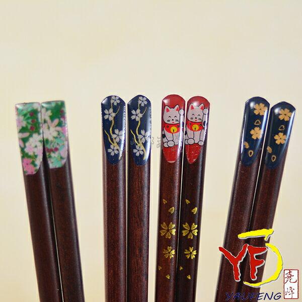 ★堯峰陶瓷★餐具系列 日本 和風 天削箸 單雙筷 23cm 筷子