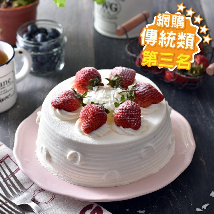 日本北海道十勝生乳玩莓蛋糕(6吋)★蘋果日報 母親節蛋糕 第三名【 需五天前預訂】 0