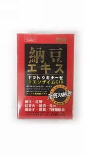 橘子藥美麗:Q10納豆+薑黃膠囊食品60粒