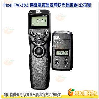 Pixel TW-283/E3 無線電液晶定時快門遙控器 公司貨 Canon PowerShot G12 G11 G10 EOS1000D 550D 500D 450D