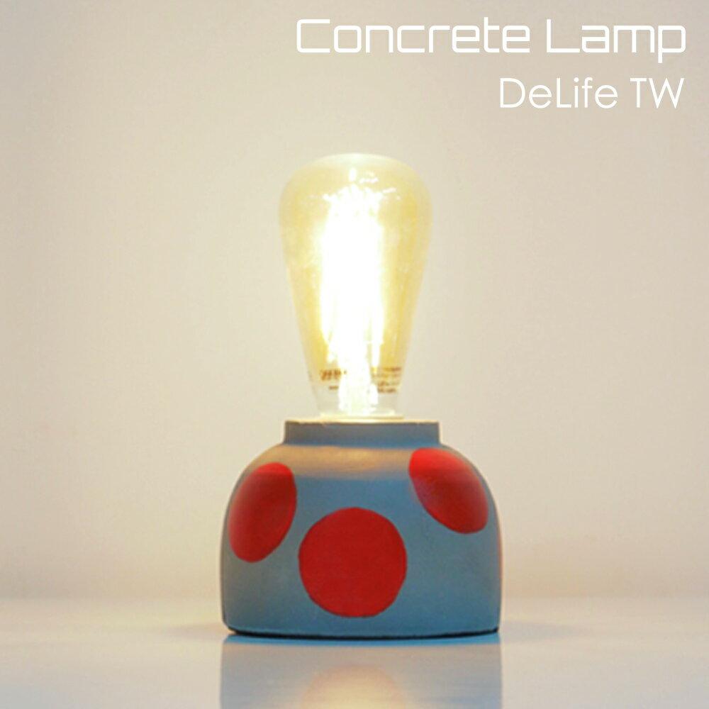 DeLife 紅點點水泥燈座- 附LED愛迪生燈泡 0