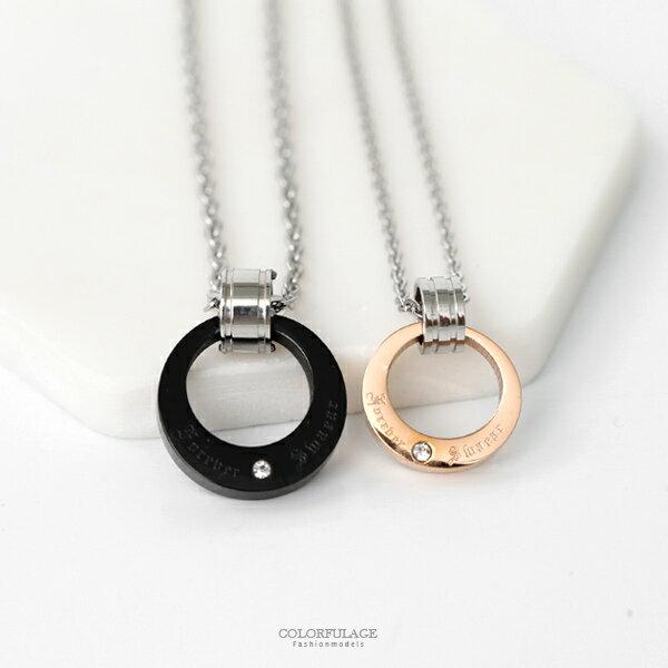 甜蜜環扣環英字單鑽鋼製項鍊柒彩年代【NB795】單條