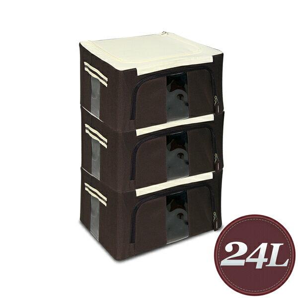 WallyFun 第三代摺疊防水收納箱24L-3入組 (棕色X3)