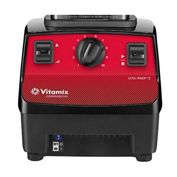 美國 Vita-Mix 多功能生機調理機 VITA PREP3 5