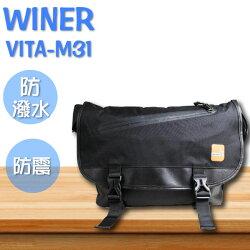 ➤超輕 耐磨 防潑水 減壓【和信嘉】WINER  WINER VITA-M31 相機信差包  黑