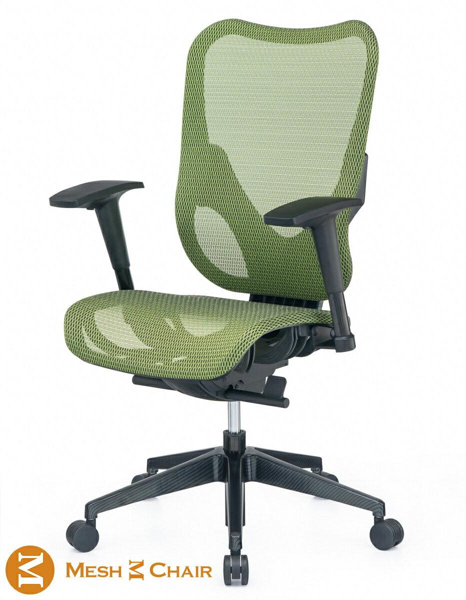華爾滋 人體工學網椅 蘋果綠 (電腦椅 辦公椅 人體工學椅 網椅)