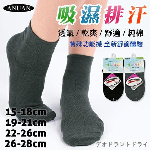 抗菌消臭12襪台灣製ANUAN