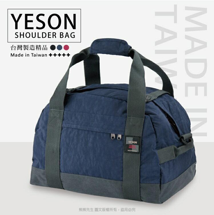 《熊熊先生》YESON永生 輕量 旅行袋 手提 肩背 MIT台灣製造 頂級YKK拉鍊 620-18 可插行李拉桿 (小)