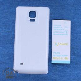 背蓋 三星 Samsung Note4 加厚電池 白色