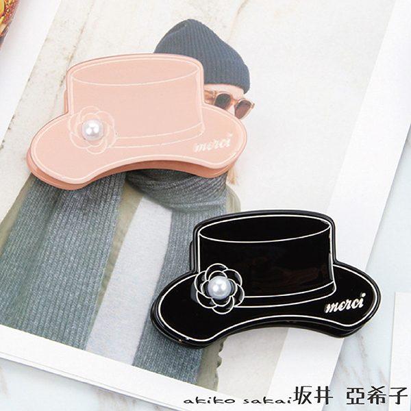 『坂井.亞希子』歐式禮帽珍珠刻字髮夾