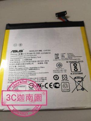 【保固一年】華碩 ASUS C11P1505 內置電池 電池 平板電池 ZenPad 8 Z380KL