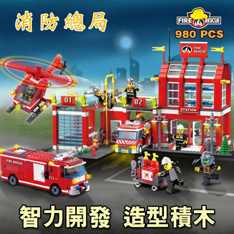 【信天翁】造型積木-消防總局(YW-CM911)