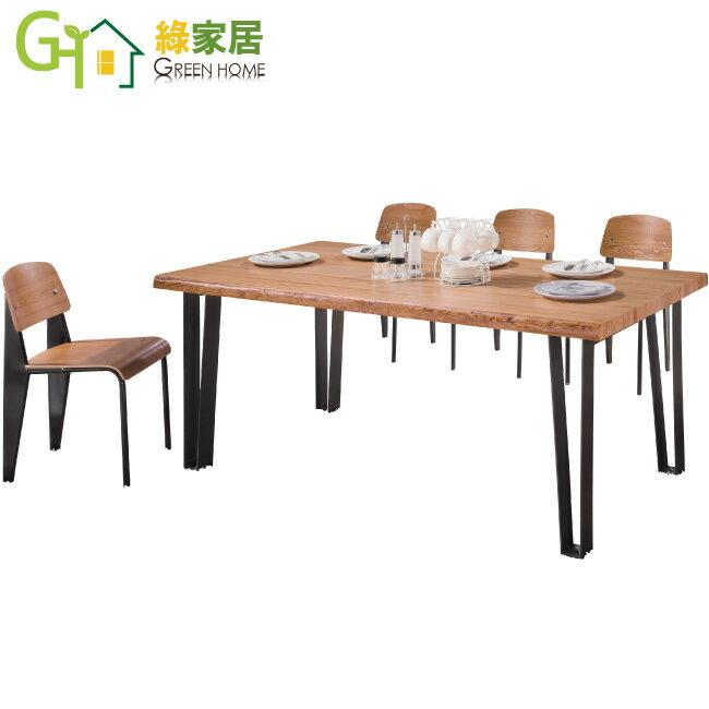【綠家居】諾法 木紋6尺實木工業風餐桌椅組合(一桌四椅)