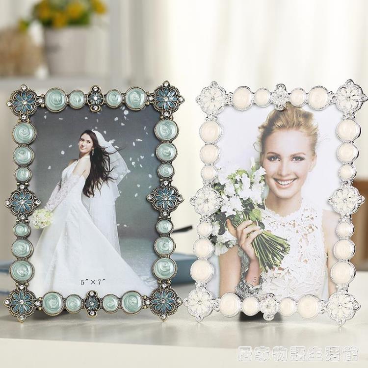復古相框擺台5寸6寸7寸10寸像框架客廳婚紗照相片框可加洗照片 樂樂百貨
