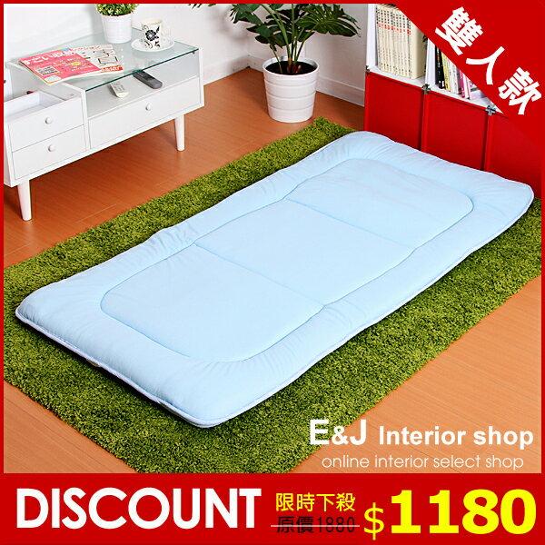 E&J【AK1012】免運費,防?抗菌日式床墊雙人 5*6.2尺