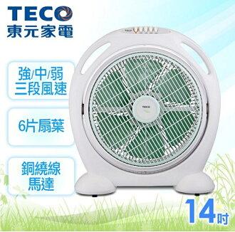 TECO東元 14吋機械式箱扇 XA1449AA