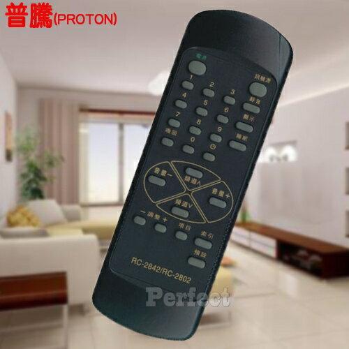 【PROTON ● 普騰】電視遙控器 RC-2842