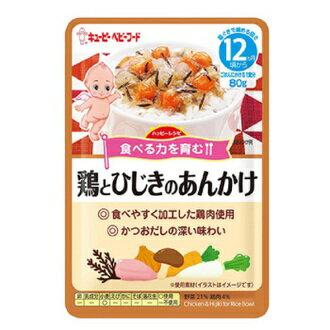 日本KEWPIEキユーピー丘比蔬菜雞肉燒汁12M+副食品即食包隨行包離乳食