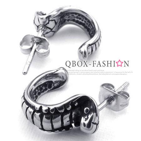 《 QBOX 》FASHION 飾品【W10023136】精緻個性眼鏡蛇鑄造插式316L鈦鋼耳環(防過敏)