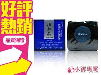 ◐香水綁馬尾◐KOSE 高絲 清肌晶洗顏皂 無盒 120g