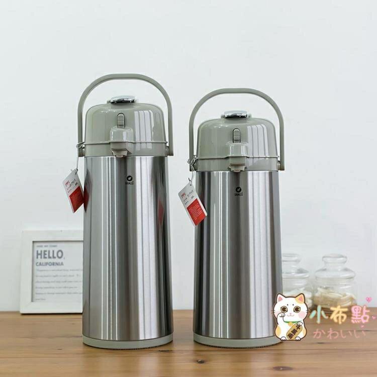 清水氣壓式熱水瓶家用大容量按壓式保溫壺保溫瓶不銹鋼壓力開水瓶 【八折搶購】   全館限時8.5折特惠!