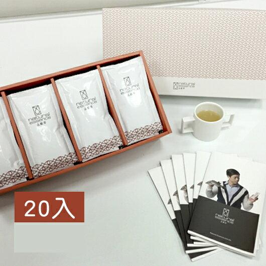 和泉居家生活館:【品純萃】鱸魚精(20入養生組合)60cc包【3盒特價10350元】