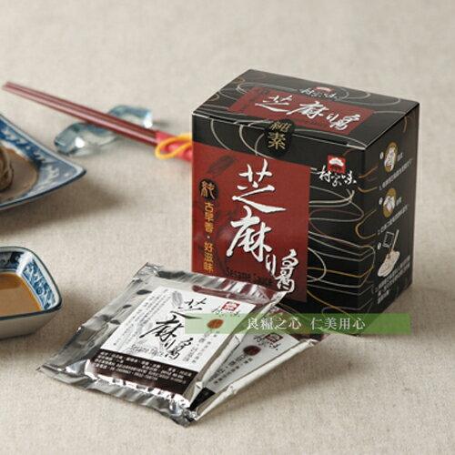 村家味芝麻醬(8包盒)