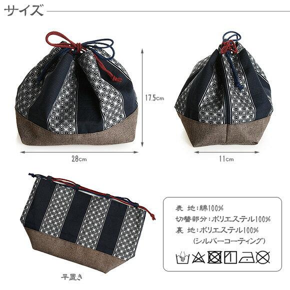 日本製 gin˙sai 印花保溫保冷便當袋 束口袋  /  sab-2029   / 日本必買 日本樂天代購直送(1782) /  件件含運 5