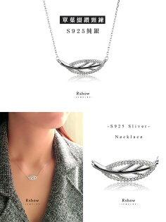 【RSHOW瑞秀】純銀輕簡約小葉片鑲鑽項鍊★S925純銀飾品
