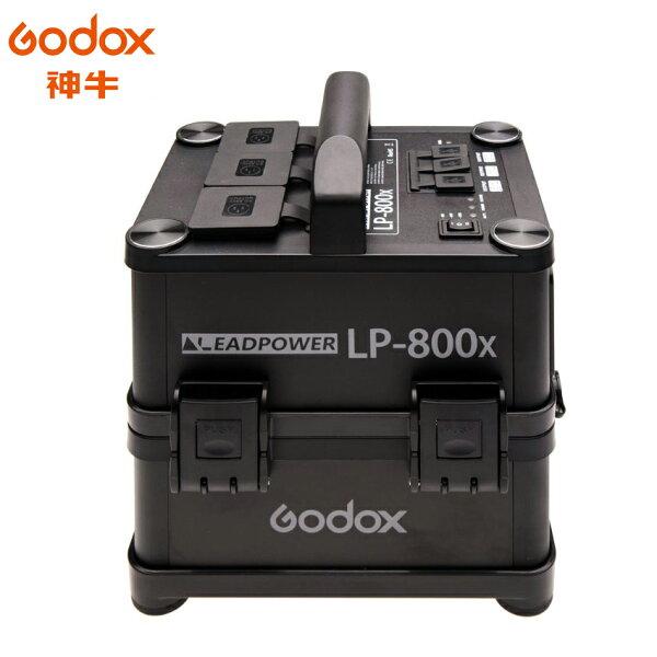 ◎相機專家◎Godox神牛LP800X交流電源供應器USB戶外供電外景攝影外拍棚燈公司貨