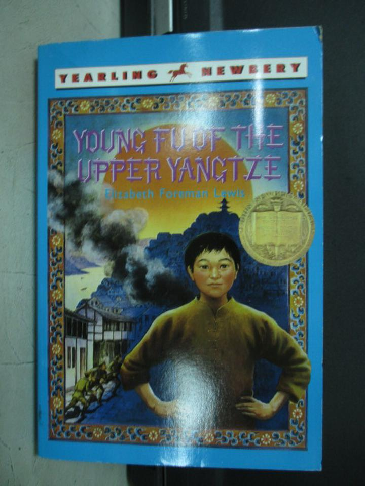 【書寶二手書T3/原文小說_NFJ】Young Fu of the Upper Yangtze